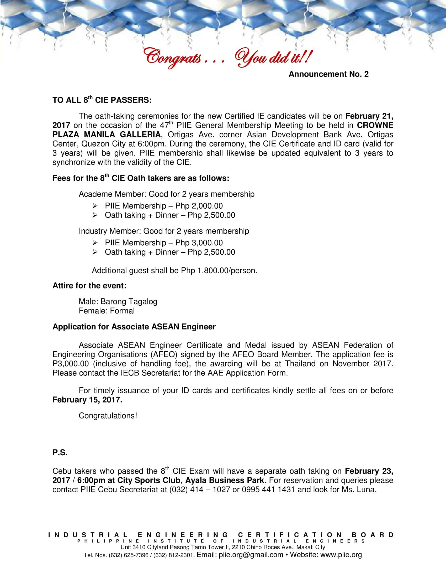 PIIE Certification Board ::